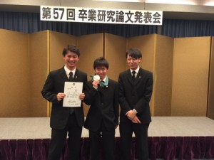 左から髙橋さん、德重さん、小森さん