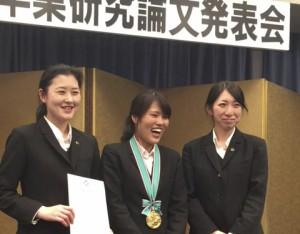 左から安達さん、永田さん、小野さん