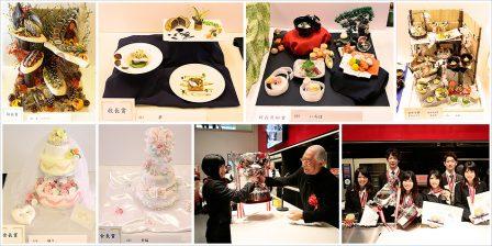 2013年2月23日(土) 卒業記念料理作品展示会を開催します!のイメージ画像
