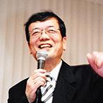 鈴木章生氏