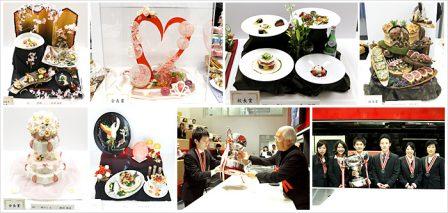 2015年2月28日(土) 卒業記念料理作品展示会を開催します!のイメージ画像
