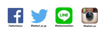 公式SNSで最新情報をGET! LINEお友達登録で体験入学時に特典も♪のイメージ画像