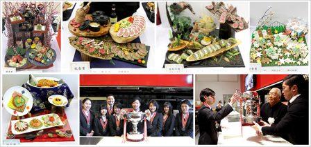 2016年2月27日(土) 卒業記念料理作品展示会を開催します!のイメージ画像