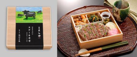 伊勢丹新宿店にて、校長服部幸應監修「松阪牛よし田 弁当」3種を学生が販売します!のイメージ画像