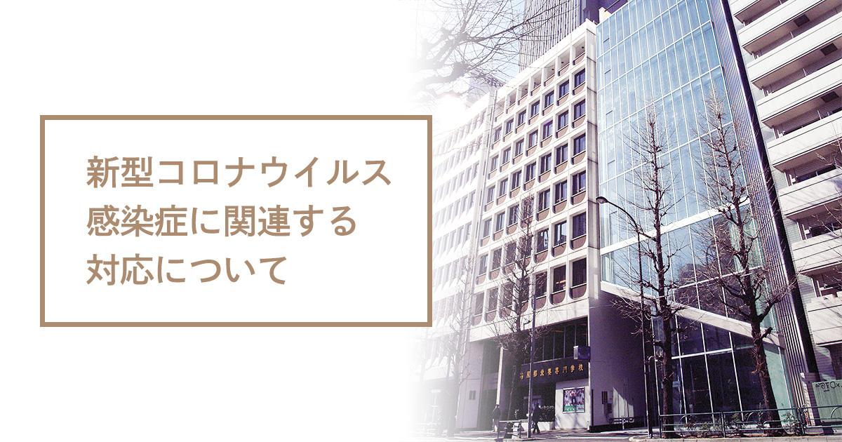 田端 コロナ メガロス メガロス田端を退会(7年ぶり2回目)