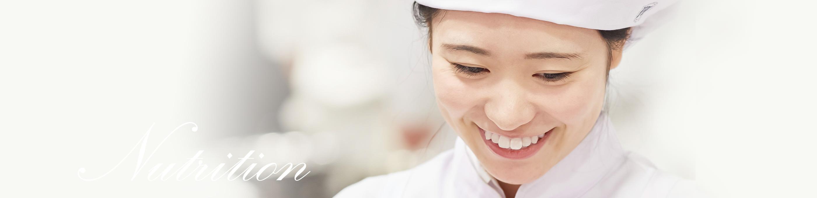 調理ができる栄養士を育てる専門学校